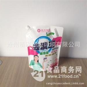 2kg 洗衣液袋  自立加嘴可手提 免费设计