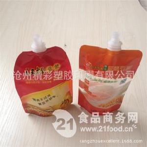 豆浆饮料自立吸嘴袋  厂家定做免费设计