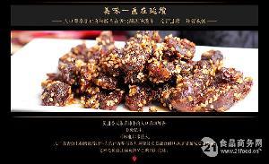 蜀道香天椒麻辣牛肉88g