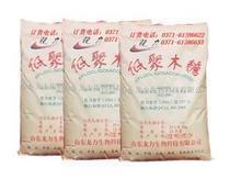 高含量低聚木糖