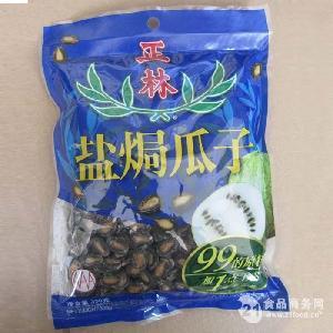 正品99+1系列盐焗黑瓜子袋装350g