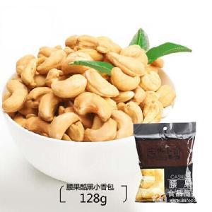 东林小香腰果酷黑包盐焗味128g