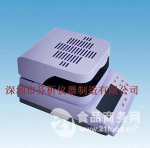 ABS工程塑料水分測定儀