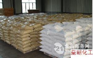 改性大豆磷脂供应