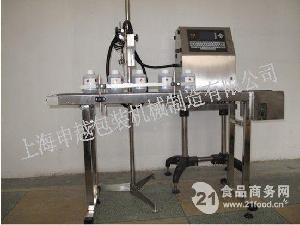 胶合板喷码机