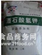 酒石酸氫鉀廠家