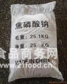 优质食品级焦磷酸钠