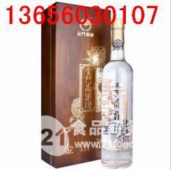 台湾金箔酒木盒装2006年限量发行