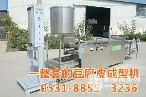 全自动干豆腐机械设备