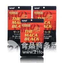 2H2D玛卡精片