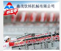 鋁罐易拉罐灌裝生產線