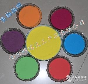 彩跑粉彩色玉米淀粉 200g*100 /箱 25kg/袋