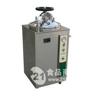立式高压蒸汽灭菌器/锅