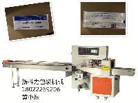 医用滤片包装机,口罩滤片包装机