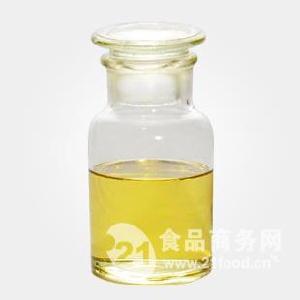 椰油酰肌氨酸钠61791-59-1