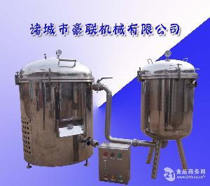 大型煎炸油真空过滤机