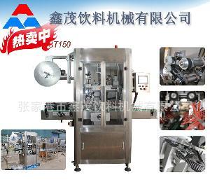 红茶饮料灌装封口机械设备