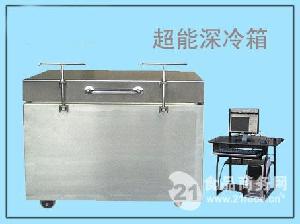 工量具深冷箱超能液氮超低温深冷设备