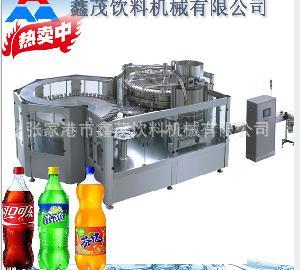 碳酸饮料汽水瓶装生产线