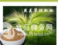燕麦葡聚糖厂家