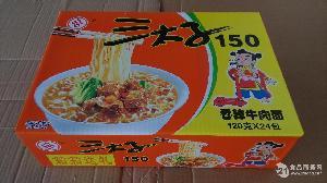 三太子150香辣牛肉面