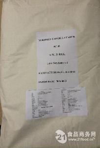 裹衣花生專用變性澱粉