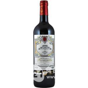 *鲁塞尔城堡干红葡萄酒