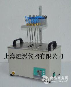 48孔水浴氮吹仪