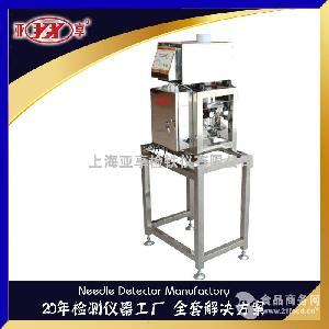 竖直式金属检测机