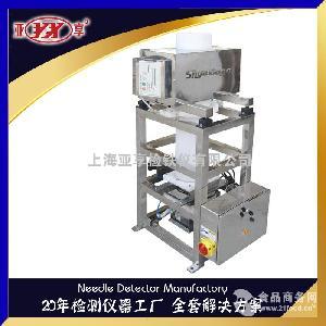 管道式金属探测器