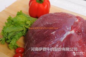 伊赛牛优质冻肉尾龙扒臀肉