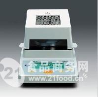 賽多利斯MA35水分測定儀