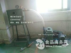 2X-30升旋片式真空泵