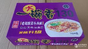 三太子一碗香130老坛酸菜牛肉面