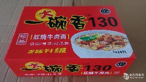 三太子一碗香130红烧牛肉面
