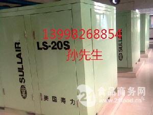 寿力空压机配件油气分离器芯