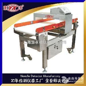 金属异物检测器