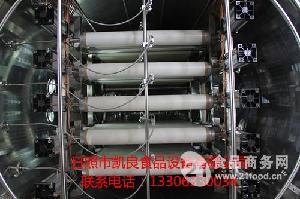 连续式干燥机