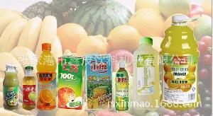 瓶装饮料果汁机设备机械