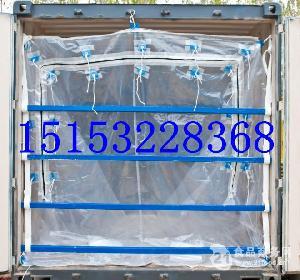 面粉类用集装箱干货袋