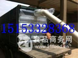 20吨集装箱散货包装袋
