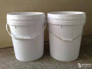 20公斤防水涂料塑料桶