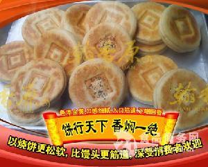 口福饼模具制作技术加盟培训