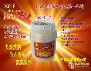 家潤多火煉食用豬油(25公斤裝)