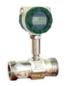 LWGY-25涡轮流量计
