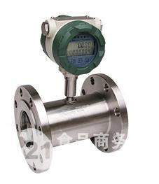 LWGY-100涡轮流量计
