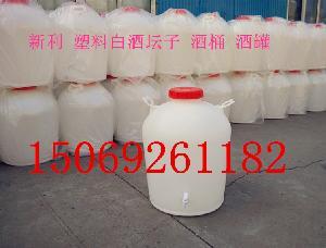 75公斤白酒坛子、75升白酒塑料桶