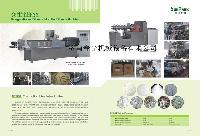 变性淀粉膨化机-SP65-150Kg/h国内1年保修