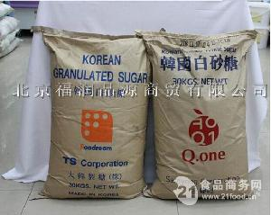 进口韩国白砂糖
