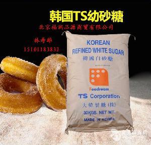 韩国TS幼砂糖